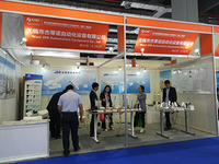 The 26th International Component Manufacturing & Design Show ( ICMD Spring 2018 )