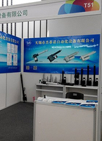 Our-booth-in-Agriculture-exhibition-in-Shanghai-in-2015-year----It-mainly-promote-our-industria-actuators